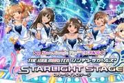 アイドルマスター シンデレラガールズ スターライトステージ公式HP