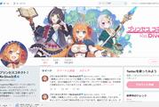 プリコネR公式Twitter