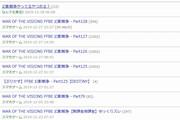 FFBE幻影戦争5cn
