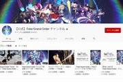 FGO公式YouTube