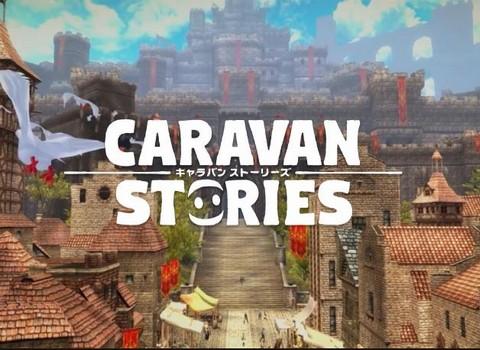 キャラバン ストーリーズ 5ch