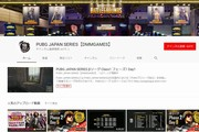 PUBG公式YouTube