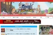 GamePediah