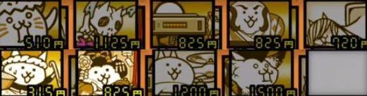 にゃんこ塔26階 にゃんコンボありで4体のみ使用した攻略
