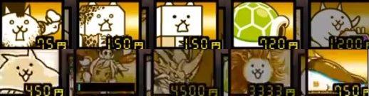 ギガガガ強襲レベル40 ゼリーや神様を使った無課金編成攻略