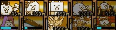 終末ノ連戦場 3ステージ目 タイムマシンやネコックマンケンを入れた無課金編成攻略
